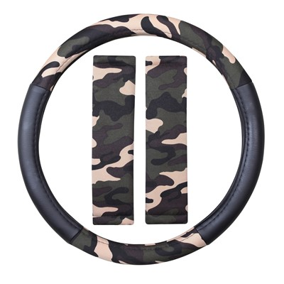 Camouflage Steering Wheel Cover & Seat Belt Pads